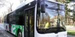Planul de mobilitate urbanã va revolutiona transportul în comun al Bârladului